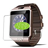 [3 Pack] Synvy Screen Protector, Compatible with WJPILIS/CNPGD/Singe/Newbud/Padgene DZ09 1.54' SmartWatch TPU Film Protectors [Not Tempered Glass]