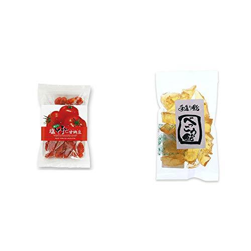 [2点セット] 朝どり 塩とまと甘納豆(150g)・べっこう飴(160g)
