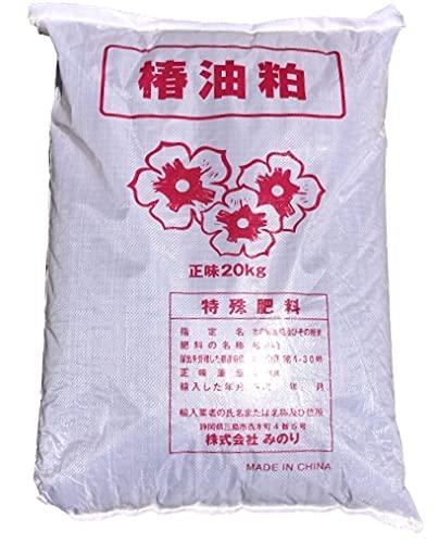椿油粕 20kg ペレット肥料
