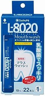 紀陽除虫菊 虫歯・歯周病対策 クチュッペ L-8020 爽快ミント スティックタイプ 22本入