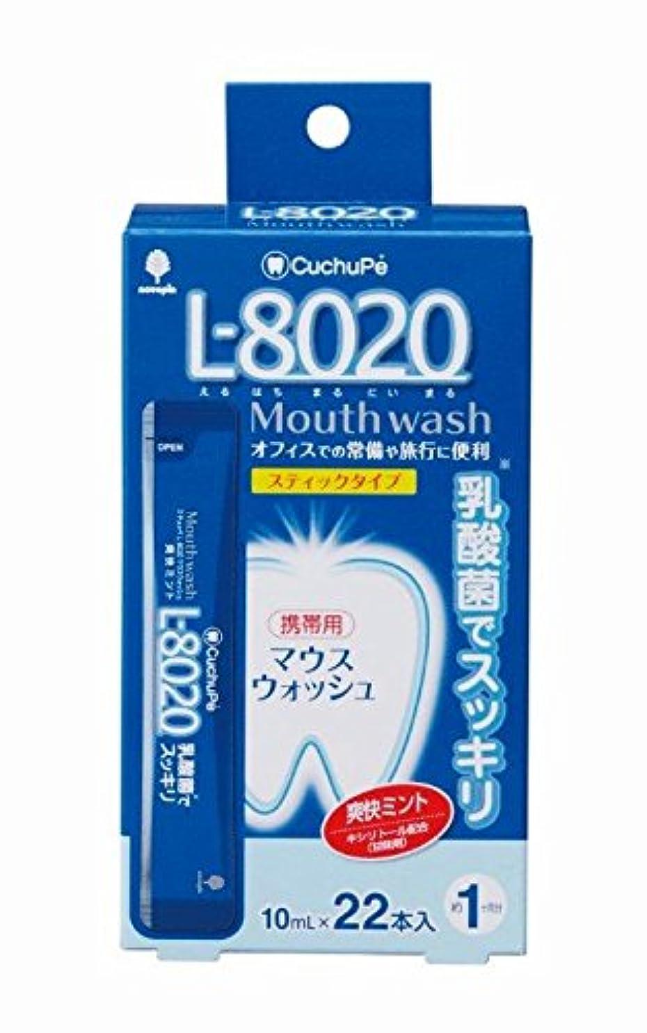 集団的呼吸する親密な紀陽除虫菊 虫歯?歯周病対策 クチュッペ L-8020 爽快ミント スティックタイプ 22本入