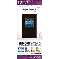 ラスタバナナ Aterm MR05LN PA-MR05LN フィルム 平面保護 反射防止 WiFi Wi-Fi モバイル ルーター ワイファイ エーターム 液晶保護フィルム T2209MR05L