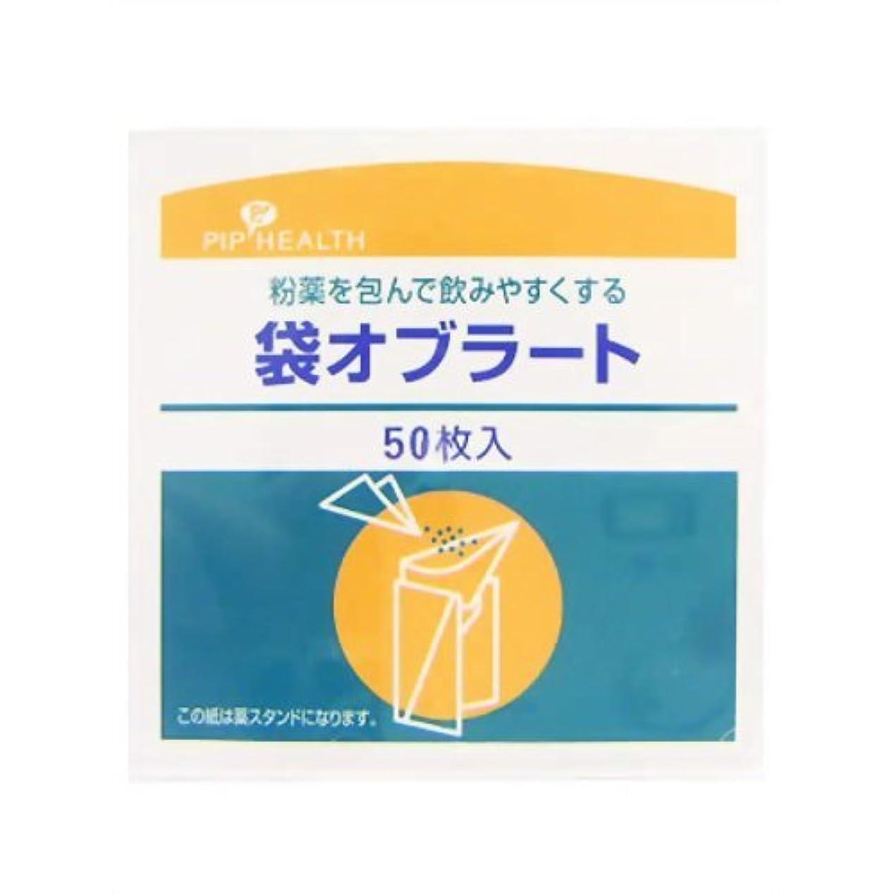 表現シンプルなゴネリルピップ 袋オブラート 50枚