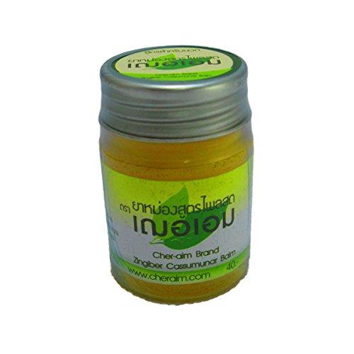 Herbal Zingiber Cassumunar Balm, Cher-aim Thai Phlai Herb Yellow Balm 22g (0.78 Oz), Pain Relief Muscle Massage by Cher-aim