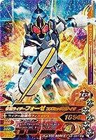 ガンバライジング/バッチリカイガン2弾/K2-031 仮面ライダーフォーゼ コズミックステイツ SR