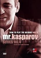 Mr. Kasparov How to Play the Najdorf Vol. 3 (Series No. 4) [並行輸入品]