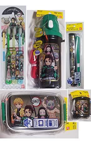 【日本製】キャラクターランチシリーズ 鬼滅の刃ランチボックス 水筒 箸 コップ +ハブラシセット
