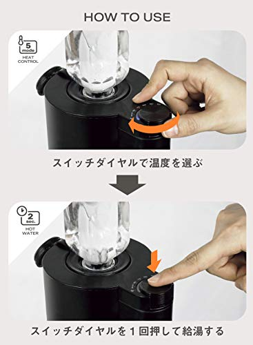 シービージャパン ウォーター サーバー 瞬間 湯沸かし 5段階 温度調整 ペットボトル 対応 フラッシュウォーマー Mlte