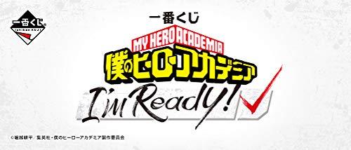 ー番くじ 僕のヒーローアカデミア I'm Ready! (1ロット=景品80個+ラストワン)