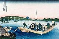 オンマヤガシの隅田川のほとりから両国橋を渡る夕日、ブリキの看板ヴィンテージ面白い生き物鉄絵金属板ノベルティ