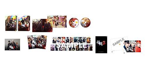 【Amazon.co.jp限定】早期特典あり 銀魂2 掟は破るためにこそある ブルーレイ プレミアム・エディション (初回仕様/2枚組) (特典Disc1枚付) (早期特典A5クリアファイル付) [Blu-ray]
