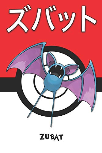 Zubat: ズバット Zubatto Nosferapti Pokemon Notebook Blank Lined Journal
