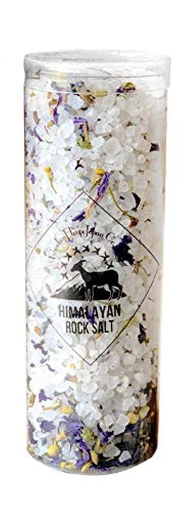 一致教え気分が悪いヒマラヤ岩塩 バスソルト ホワイト ハーブ&スパ 300g(10回分)