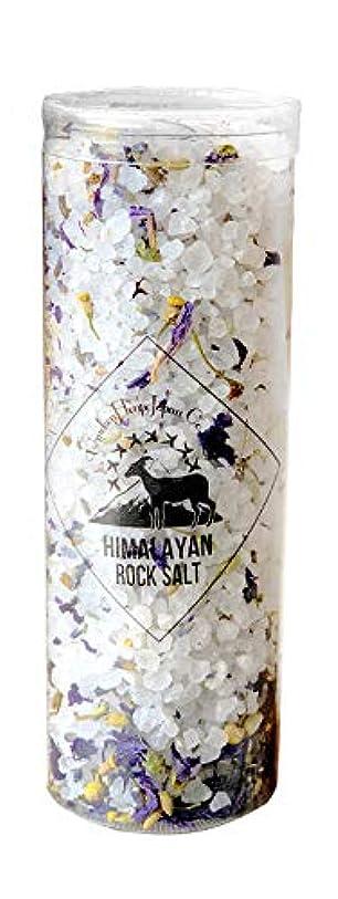 名前で本質的に繊毛ヒマラヤ岩塩 バスソルト ホワイト ハーブ&スパ 300g(10回分)