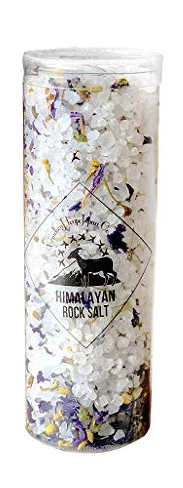追う目に見える狂乱ヒマラヤ岩塩 バスソルト ホワイト ハーブ&スパ 300g(10回分)