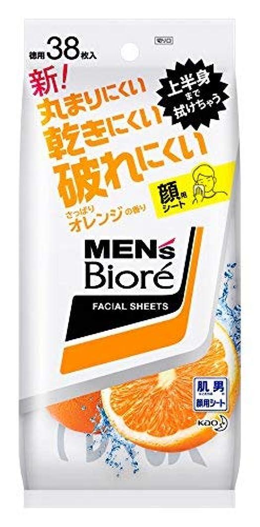 給料少ない泥だらけ花王 メンズビオレ 洗顔シート さっぱりオレンジの香り 卓上用 38枚入 × 3個セット
