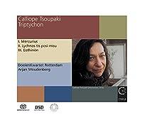 Tsoupaki: Triptychon