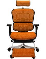 メーカー組立完成品 エルゴヒューマン プロ オットマン内蔵型 オフィスチェア オレンジ 3D(ファブリック)メッシュ EHP-LPL KMD-33