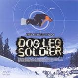 DOG LEG SOLDIER[DVD]