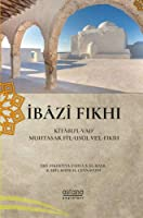 Ibazi Fikhi (Kitabu'l-Vad'Muhtasar Fi'l-Usül Ve'l-Fikih)