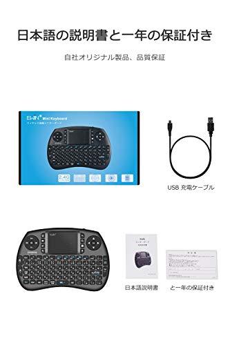 『Ewin® ミニ キーボード ワイヤレス mini Wireless Keyboard 2.4GHz 日本語JIS配列 92キー キーボード マウス一体型 多機能ボタン タッチパッド搭載 無線 USBレシーバー付属 接続簡単!【日本語説明書と1年保証付き】ブラック』の4枚目の画像