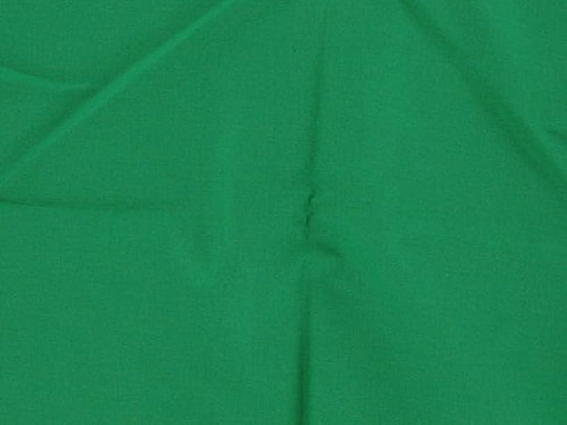 Dalston Mill Fabrics Plain Cotton Fabric, Green, 5m
