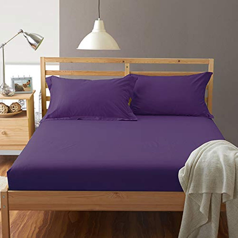 ハドル桁レキシコンボックスシーツ 綿100% 97×195×30cm マットレスカバー ベッド用 無地 パープル
