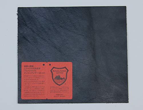 栃木レザー ヌメ革 19㎝×17㎝プラスA4相当 T-0001 ブラック 本革はぎれ 端革 レザークラフト 手芸