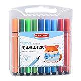VEDY Niños Dibujo Acuarela Pen Set 18/12/24/36 Colores Lavable Pintura Pen 3ML Children Drawing Watercolor Pen Set 12/18/24/36 Colors Washable Painting Pen (18COLORES)