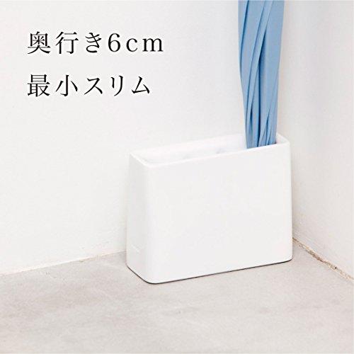 ideaco(イデアコ)『UmbrellaStandスリム』