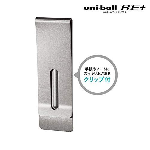 『三菱鉛筆 ボールペンセット ユニボールRE+ パールホワイト URP800051PPA1』のトップ画像