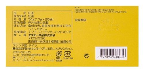 フォション 紅茶モーニング ティーバッグ 1.7g×20袋