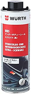 ウルト(WUERTH) UBS エクストラ 錆止め剤 1L