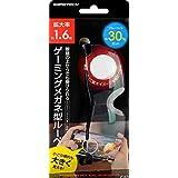 スマートフォン・タブレットPC・各種ゲーム機用眼鏡型ブルーライトカットルーペ『ゲーミング グラス(ブラック)』 - Mobile
