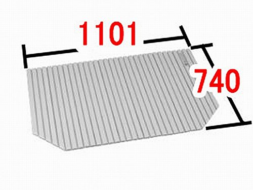 INAX 水まわり部品 巻きフタ[BL-SC74110-K] (奥行A)740MM (幅B)1101MM 2箇所斜め切り込みあり。