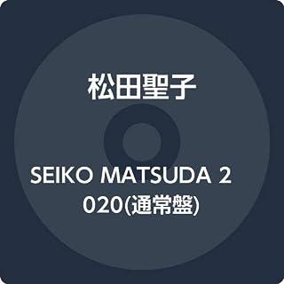 SEIKO MATSUDA 2020(通常盤)