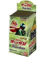 バンダイ (BANDAI) バトルスピリッツ コラボブースターSP 仮面ライダー 僕らの希望 ブースターパック[CB19](BOX)