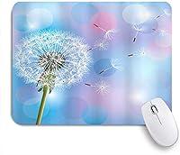 ZOMOY マウスパッド 個性的 おしゃれ 柔軟 かわいい ゴム製裏面 ゲーミングマウスパッド PC ノートパソコン オフィス用 デスクマット 滑り止め 耐久性が良い おもしろいパターン (タンポポの背景の花の種を吹く風の園芸植物)