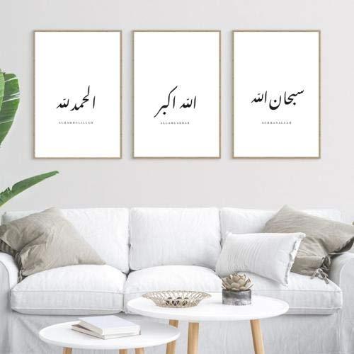 YDGG Islamische Arabische Kalligraphie Wandkunst Leinwand Malerei Islam Poster Drucken Home Room Decor-50x70cmx3 stücke kein Rahmen