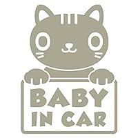 imoninn BABY in car ステッカー 【パッケージ版】 No.24 ねこさん (グレー色)