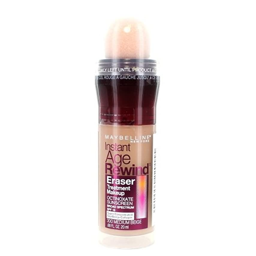 癒す万一に備えてカラス(6 Pack) MAYBELLINE Instant Age Rewind Eraser Treatment Makeup Medium Beige (並行輸入品)