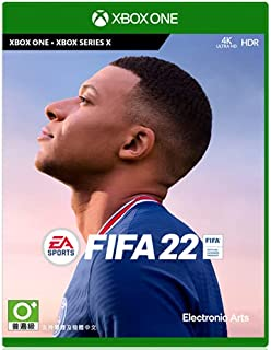 FIFA 22, Standard Edition - Xbox One