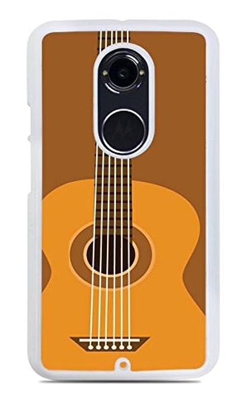 Acoustic Guitar White Hardshell Case for Moto X2