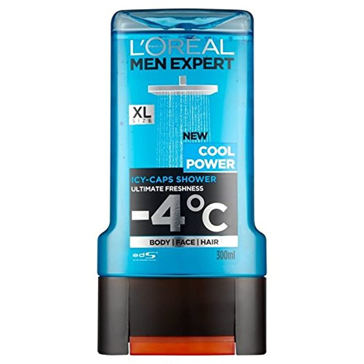 行動コック若さロレアルパリの男性の専門家のクールなパワーシャワージェル300ミリリットル x4 - L'Oreal Paris Men Expert Cool Power Shower Gel 300ml (Pack of 4) [並行輸入品]
