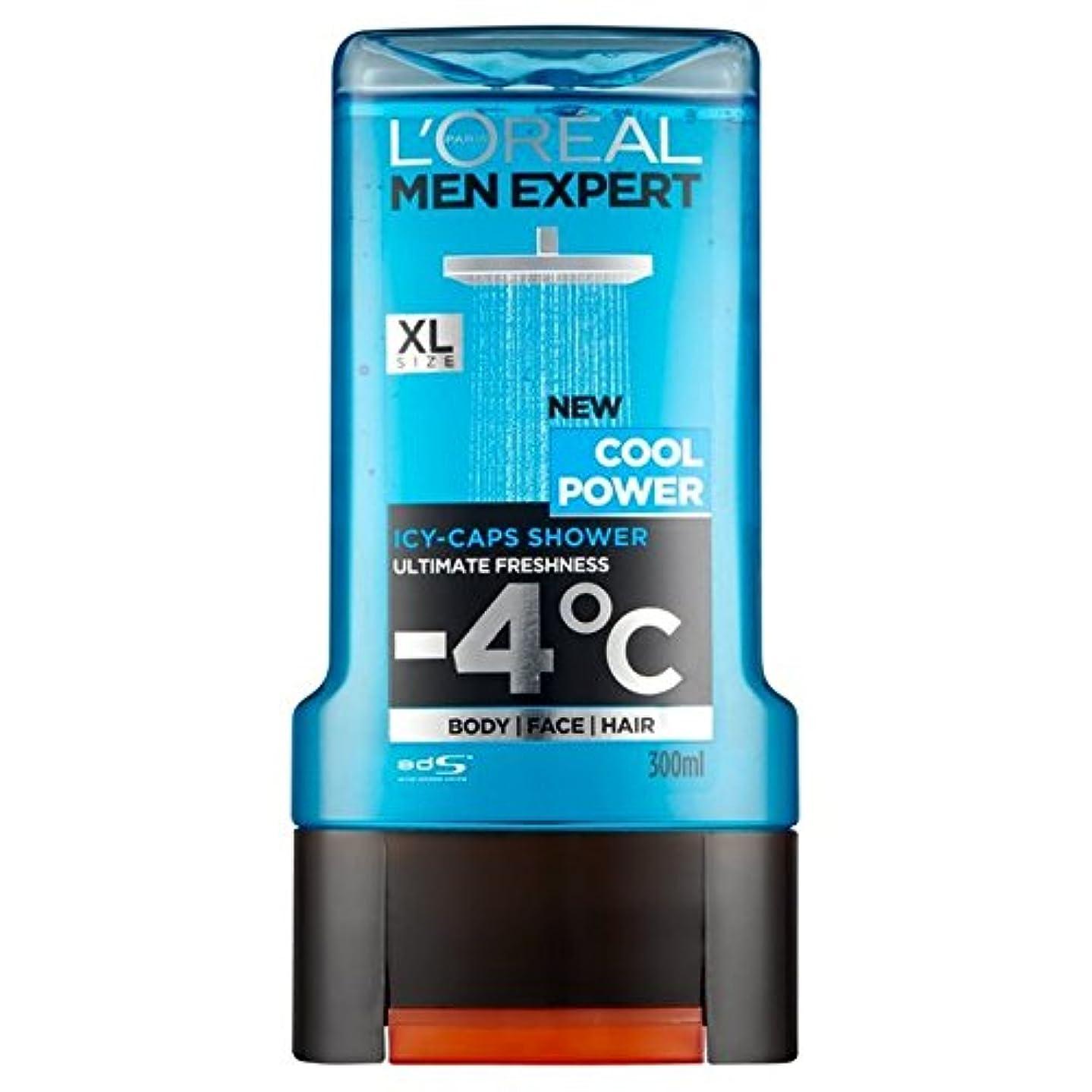 簡単に閉じるそしてロレアルパリの男性の専門家のクールなパワーシャワージェル300ミリリットル x2 - L'Oreal Paris Men Expert Cool Power Shower Gel 300ml (Pack of 2) [並行輸入品]