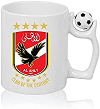 ahly design printed football mug