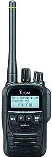 アイコム デジタル簡易無線登録局 IC-DPR7
