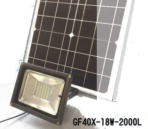 ソーラーLEDライト ・防犯灯・災害誘導灯 GF40X-18W-2000L【1年保証】【リモコン付】