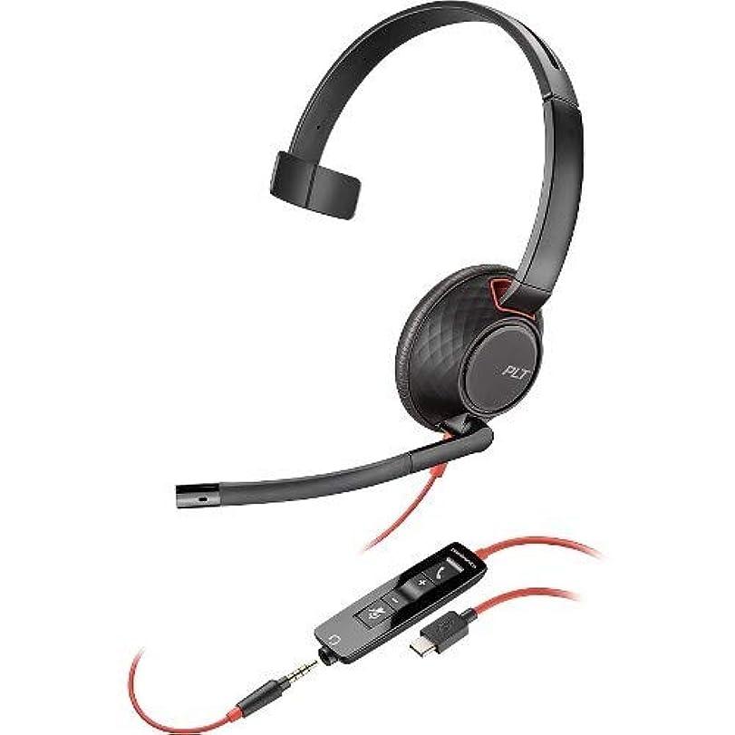 廃棄するデンマークモロニックPlantronics Blackwire 5210 Monaural Head-band Black,Red