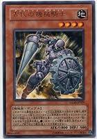 遊戯王 GLAS-JP029-R 《古代の機械騎士》 Rare